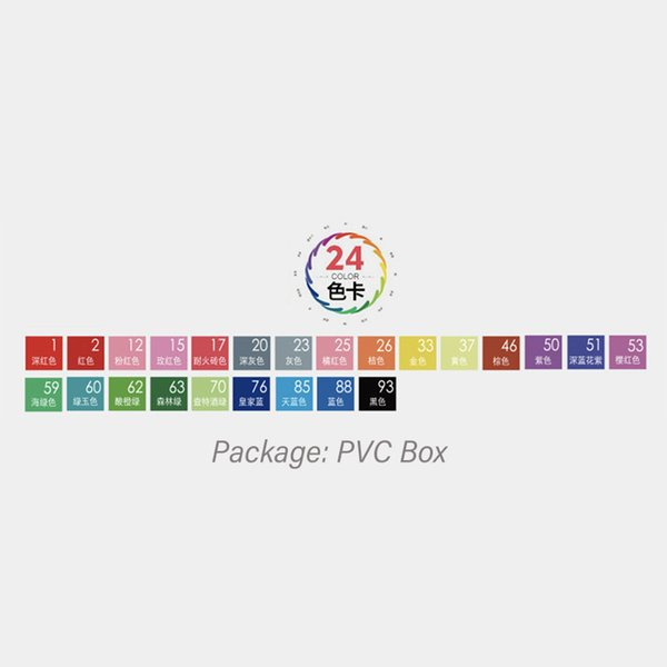24 цвета