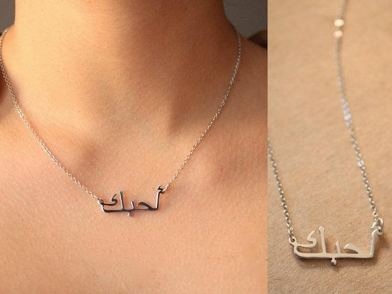 gift pen Custom Arabic Name Necklace,Personalized Name jewelry, Handmade 925 Sterling Silver Arabic Jewelry,Mother's day gift