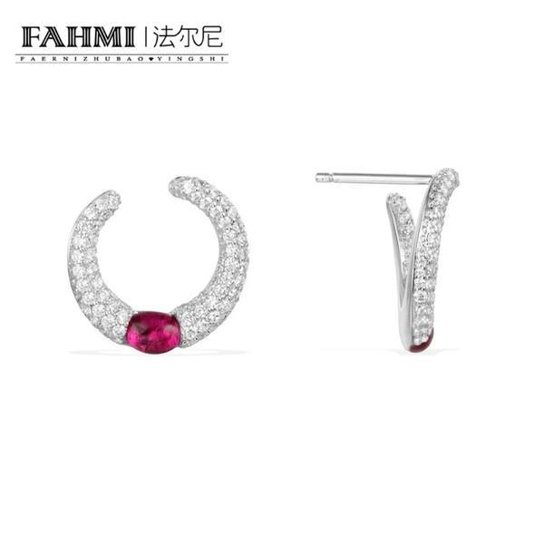 FAHMI 100% Sentetik Kırmızı Taş ile 925 Ayar Gümüş Gümüş Bonbon Küpe AE10307XKRB Yüksek Kalite kadın Takı Ücretsiz Kargo