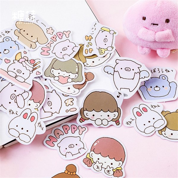 45Pcs/set kawaii notebook fashion cute pink Pig pattern Diary planner Christmas decorations school supplies stationery