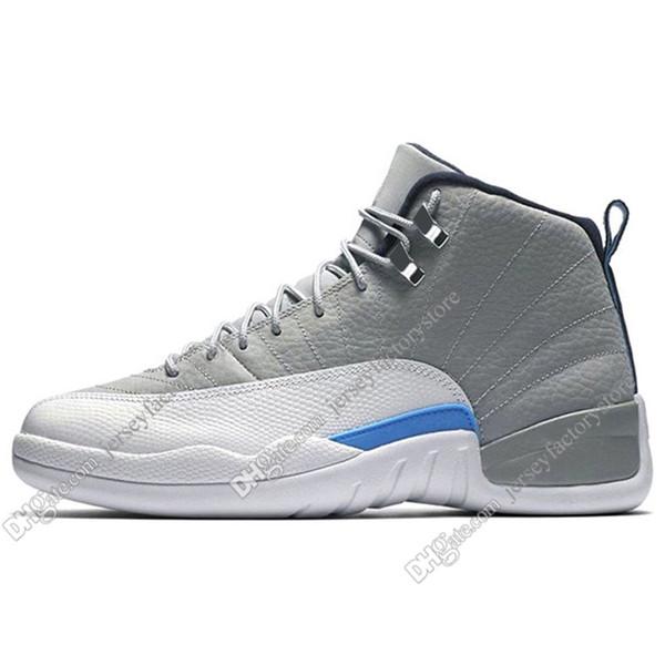 # 23 Wolf Grey