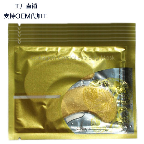 Gold Eye Membrane Eye Paste Desalination Fish Tail Line Reduced Fatigue and White Water Replenishment Antioxidation