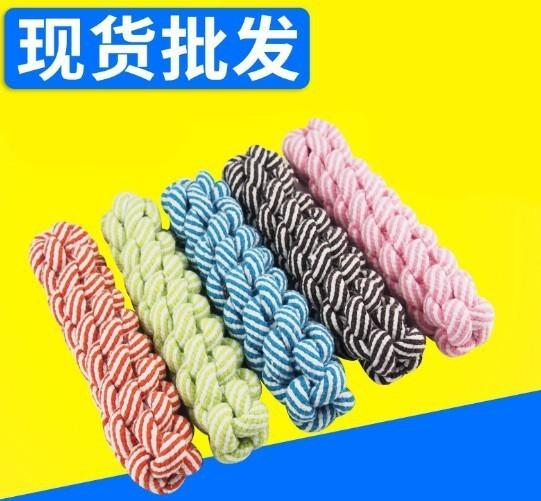 Gogo A Molar Tooth Toys Pets Articles Golden Retriever In Large Dog Pets Dogs Bite Ropes, Cotton Knots And Balls Bite Corn