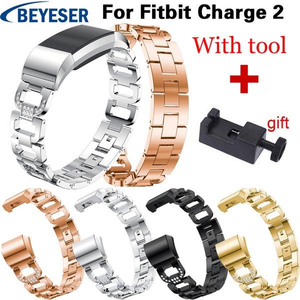 Prumium acier bracelet métal Band 2 pour la charge Bracelet Bracelet pour CHARGE2 remplacement inoxydable Bracelet avec l'outil