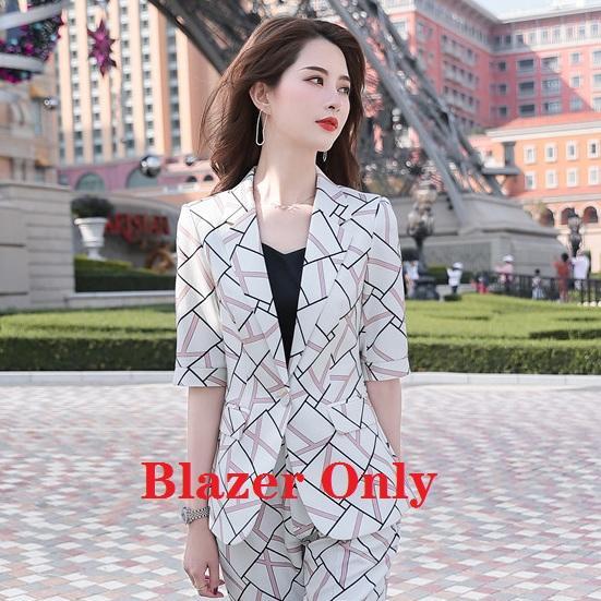 Blazer Only_4