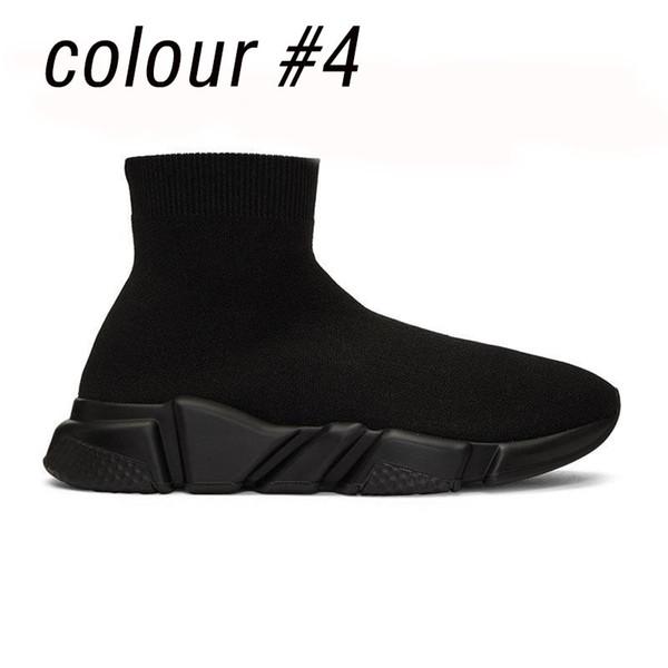 цвет # 4