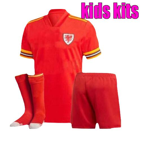 2020 Home kids kits