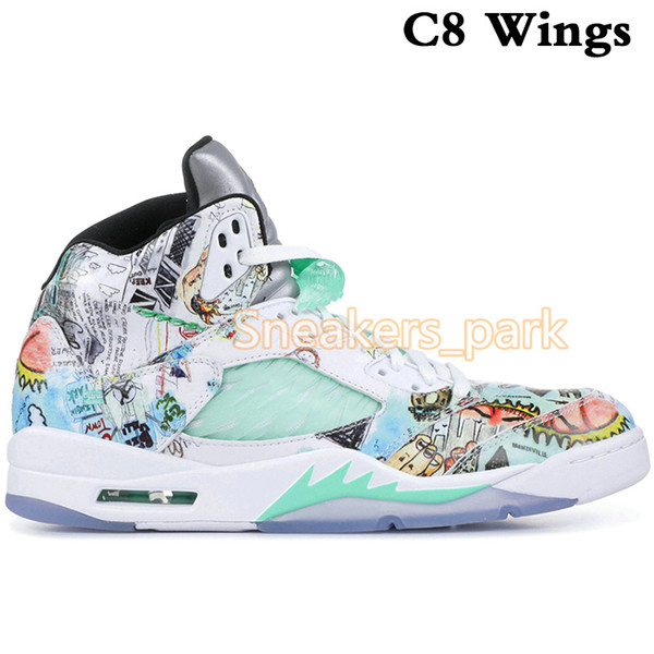 C8 Крылья