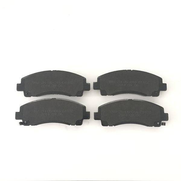 D1102 Auto Parts automobile Brake Pads for ACURA HONDA Accessories