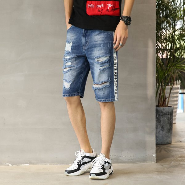 Summer Men's Jeans Fashion Leisure Loose Holes Thin Straight Cylinder Beggar Trousers