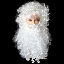 Christmas Dress Up White Curly Wigs Beard Santa Claus Wig For Children and Adults Anime queen Cosplay hair wigs Free deliver