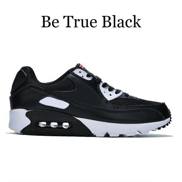 Будь Истинным Черным