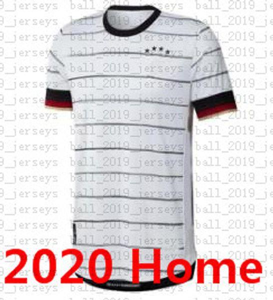 듀오 2020 홈