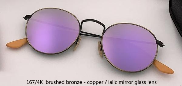 167 / 4k cobre de cobre / espelho lalico
