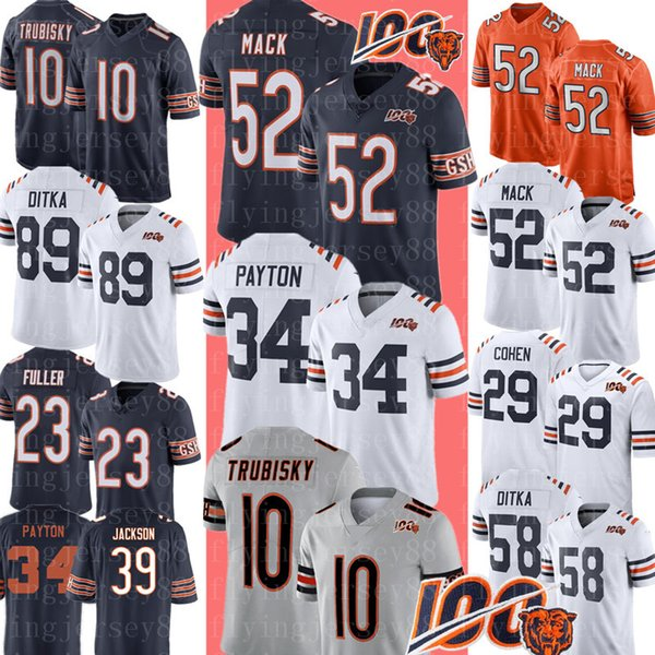 52 Khalil Mack 34 Walter Payton Jersey Chicago Bears 10 Mitchell Trubisky Jersey 58 Roquan Smith 89 Mike Ditka Tarik Cohen Urlacher