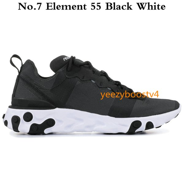 No.7 Elemento 55 Negro Blanco