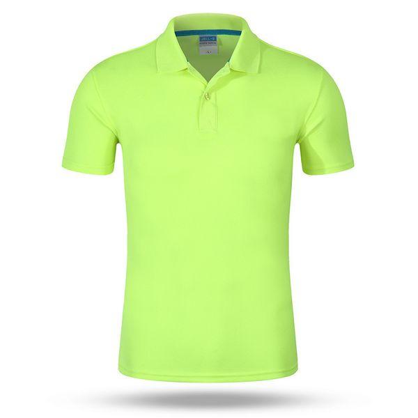 연한 초록색
