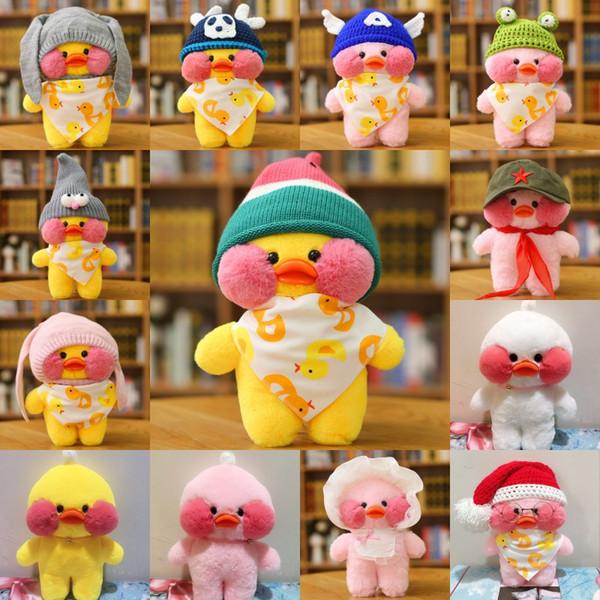 30CM INS Kawaii Cafe Mimi Yellow Duck Peluche Carino Bambola di pezza Bambole animali morbidi Giocattoli per bambini Regalo di compleanno per bambini 13 Colori