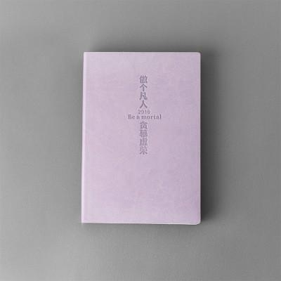 Purple Cover With Words