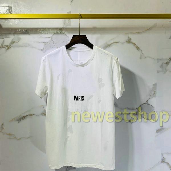 Beyaz 1