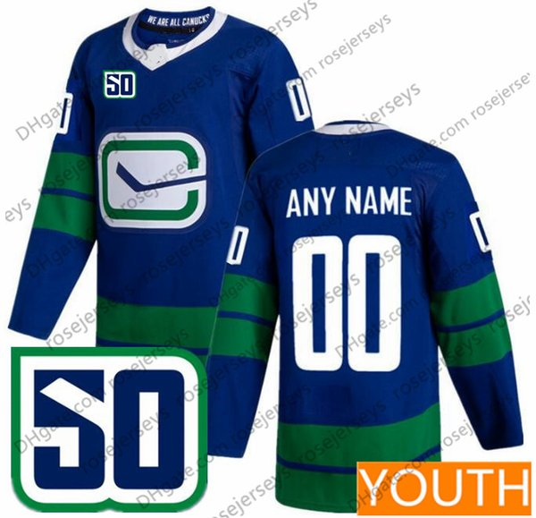 Youth Blue Third (S-XL) con il 50 °