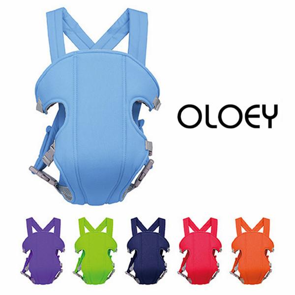 2019 Baby Backpack Kangaroo Warp Bag Baby Carrier Patchwork Safety Front Facing Belt Newborn Keeper 360 Four Position Sling NEW