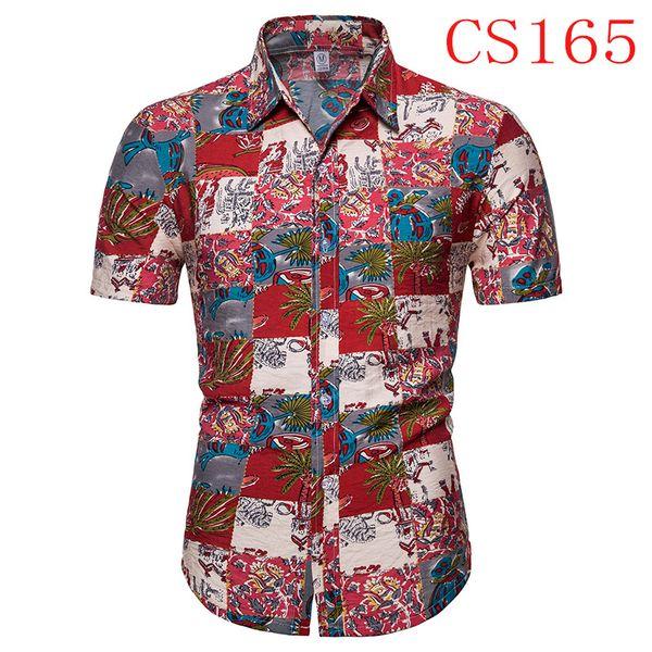 CS165