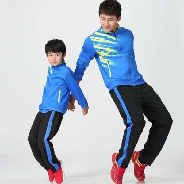 Men's blue with black pants