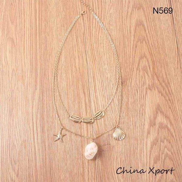 N569 China