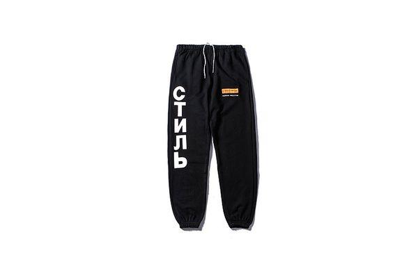 2019 new HERON PRESTON HP Sweatpants sports trousers beam foot pants men and women casual pure cotton pants