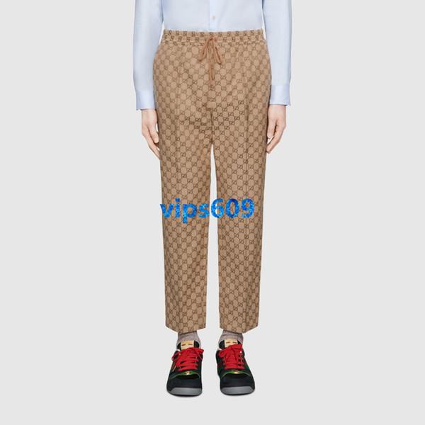 Pantalon de sport haut de gamme pour filles, femme, lettres, pantalons, lettres, pieds décontractés, sarouel, pantalons, pantalons, version coréenne