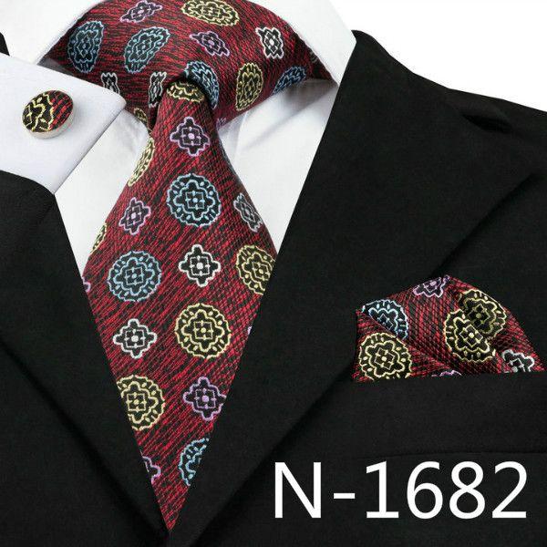 N-1682