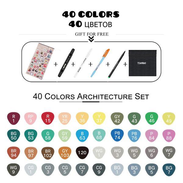 40 Архитектурный набор