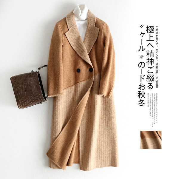 Popular Split Joint Long Fund Self-cultivation Contain Sheep Camel High Archives Two-sided Cashmere Overcoat for women Wool coats woman Sale