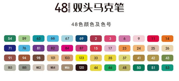 48PCS / مجموعة