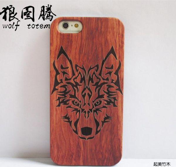 QMY-0013 (الذئب الطوطم)