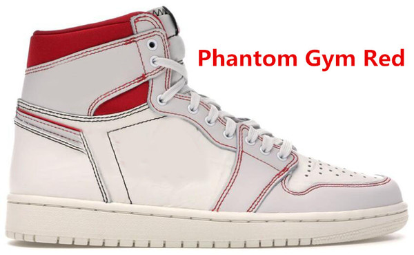Phantom Gym Red