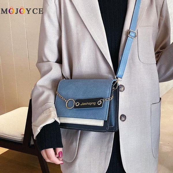 Mensajero de la manera de las mujeres bolsa de cadena elegante empalme del color del hombro Crossbody bolsos esmerilado