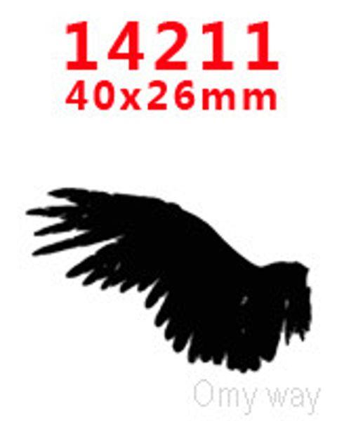 14211