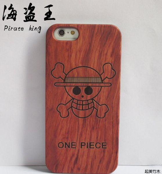 QMY-0012 (ملك القراصنة)