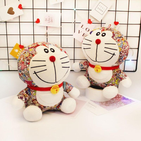 cadeau d'enfants de Noël de prix bas chaud! Doraemon Sun Flower Village jouets en peluche Shanglong peluche poupées cadeau pour les enfants 9.8