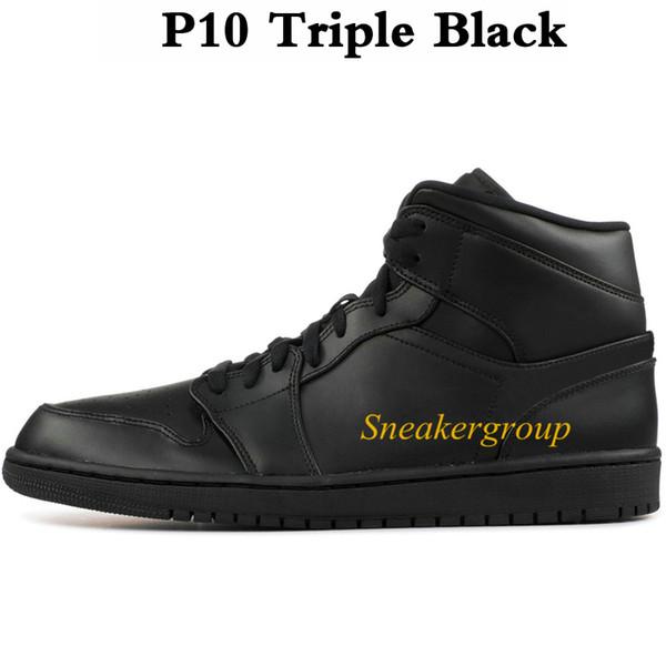 P10 Тройной Черный