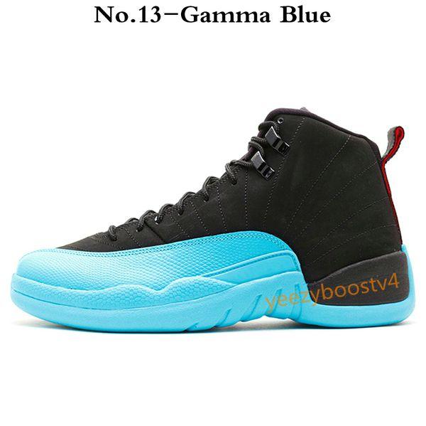 No.13-Gamma Blue