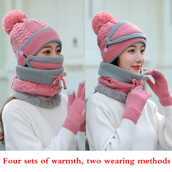 Четыре комплекта мужских и женских головных уборов в осенние и зимние моды теплоты вязаные шарфы, перчатки, шерстяные шляпы, маски розничной оптом