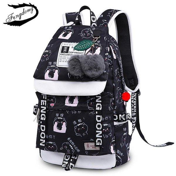 Siyah yüz çanta