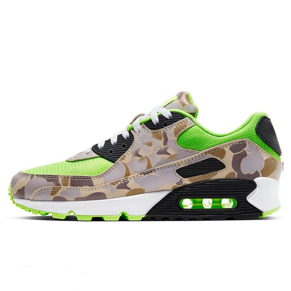 2 Green Camo