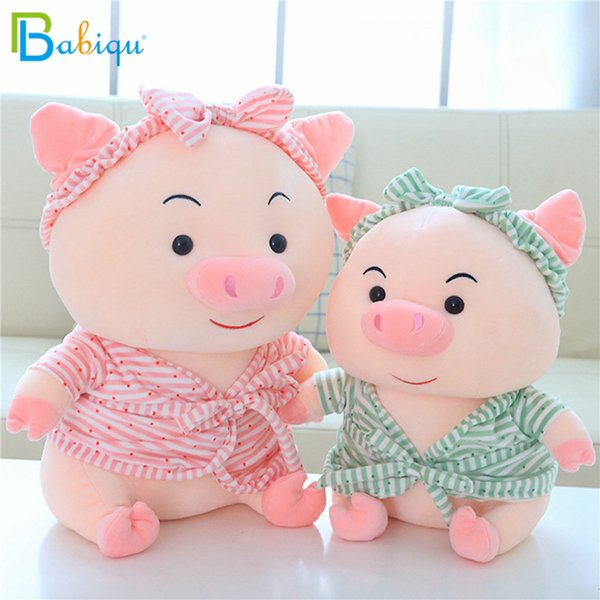 1pc 25-45cm Creative Kawaii Pig with Bathrobe Stuffed Cute Animal Plush Toys for Children Lucky Piggy Kids Appease Doll Gift