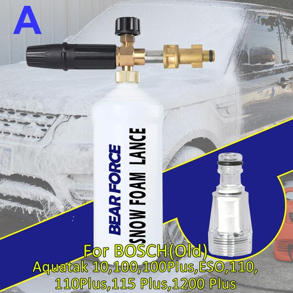 Snow foam Lance/ Foam Generator/ High Pressure Soap gun & Water Filter for Bosche (Old) Pressure Washer