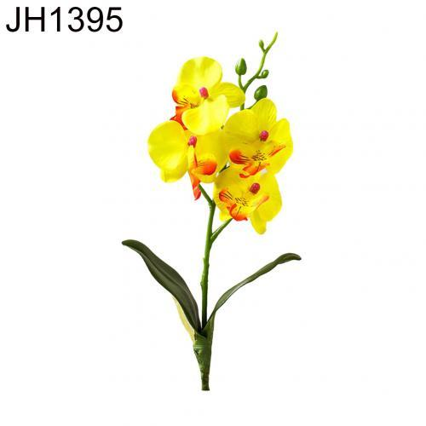 JH1395