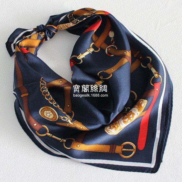 Belt chain lock-navy blue
